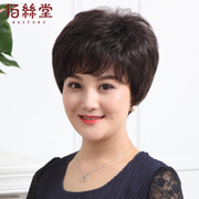 Bai silk church mother wig short hair, middle-aged and genuine hair sets of short curly hair, fluffy, natural and realistic, middle-aged hairstyle