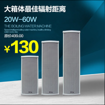 Promotion special! MATRX/730 Waterproof Outdoor Sound Column/Campus Broadcasting Sound Column Punch 2 Drill 30W