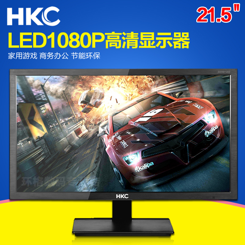HKC/Wyco S2232i 21.5 inch 1080P Backlit Widescreen HD LED Computer LCD Monitor
