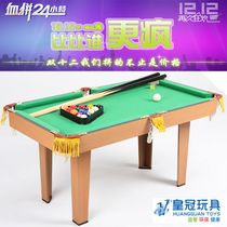 Crown Child Size Billiard Table Desk Desktop Presents American Black Eight Pool  Tables On British Snooker