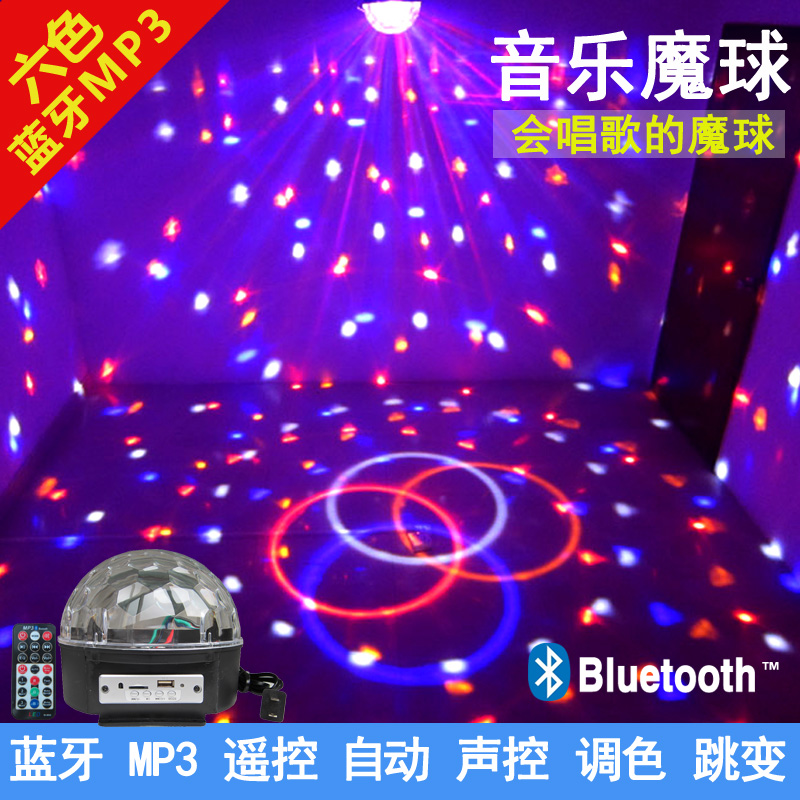 LED crystal magic ball Bluetooth speaker dance hall seven-colour light bar stage light KTV flash dormitory jump Di light