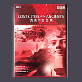 Genuine BBC science documentary disappearance of ancient civilization D9 DVD science exploration disc disc