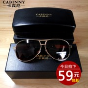 Special offer every day male drivers driving mirror polarized sunglasses glasses man HD eye toad ink