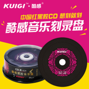 Cool music CD-R 52X vehicle China black rubber blank CD discs CD CD 25