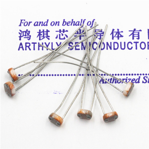 Twenty photoresistor photocathodes 5516 photoelectric switch detectors with a diameter of 5MM