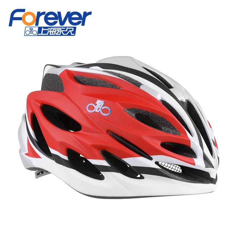 Permanent Riding Helmets Formed into a Solid and Durable Student Outdoor Bicycle Helmets for Men and Women