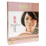 Genuine home theater dts CD Tsai Chin Qin Yun Yuming DTS5.1 surround sound lossless CD