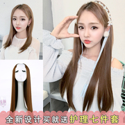 Ms. Liu beauty's silk wig wig female long straight hair type U semi natural pear head in head