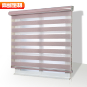 The product office bathroom toilet waterproof layer thick soft curtain shading louver shutter