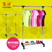 Rongxin stainless steel single-rod clothes-drying rack with floor-lifting, air-drying, hanging pole and floor-folding double-rod indoor balcony