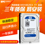WD/ WD10EZEX 1T WD westdata desktop computer assembly mechanical hard disk 1TB blue disc