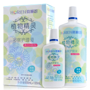 The sea Li en invisible glasses drops cosmetic contact lenses 500ml+120ml multifunctional protein removal solution