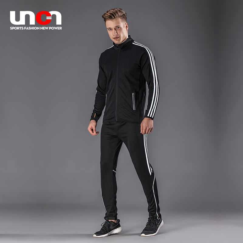 Long-sleeved cycling suit men's autumn and winter fast-drying sportswear mountain bike cycling jacket and trousers