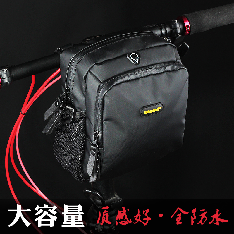 Folding bicycle handbag large capacity waterproof mountain bike front pack iPad single shoulder backpack battery pack