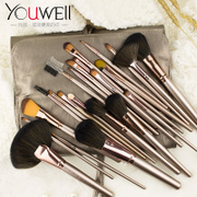Yun Wei 24 makeup brush set beginner makeup tools full blush Eyeshadow brush bronzing brush