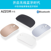 I Mac Book Apple laptop wireless Bluetooth mouse power saving desktop DELL desktop accessories