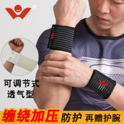 Badminton volleyball basketball wrist sprain adjustable pressure bandage wrist brace and ventilation support