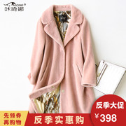 Click Qina spring 2017 new wool fur sheep shearing coat in the long section of Haining female Lamb Fur