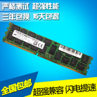 MT / Magnesium 16G DDR3 1333 1600 Server Memory PC3L-12800R RDIMM ECC