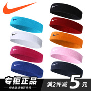 Nike sports belt, men's anti sweat, sweat net, basketball, running sport, headband, sweat belt, female hair band, NIKE