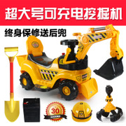 Children excavator electric engineering vehicle large hook male and female children 2-3-5-6 years old four wheel toy horse