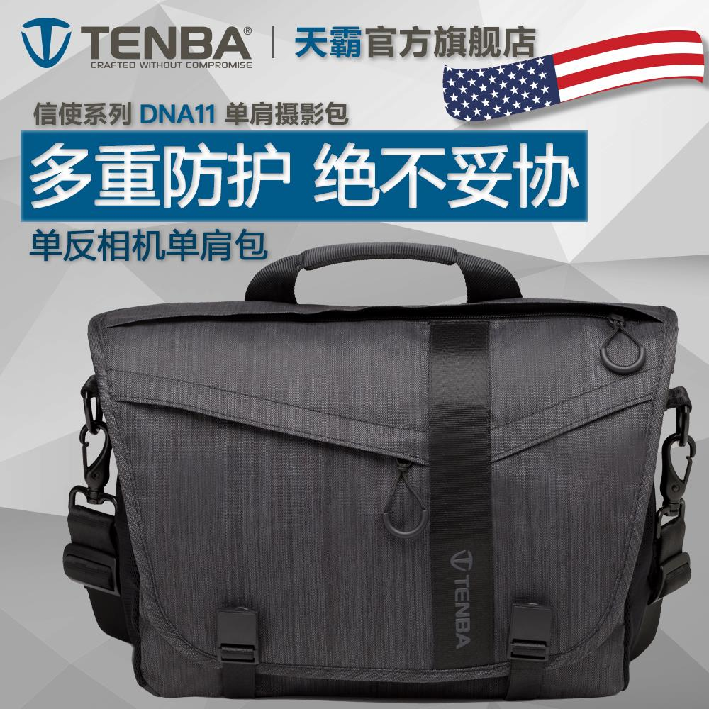 Buy tenba camera bags, TENBA Tianba DNA11 camera bag SLR shoulder bag micro single camera bag professional anti-theft camera bag