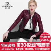 NA Haining leather leather female short paragraph slim sheep skin 2017 spring and autumn motorcycle leather jacket leather jacket