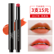 Press the lipstick lasting moisture waterproof lipstick lip biting non grapefruit mauve genuine non Korean Students