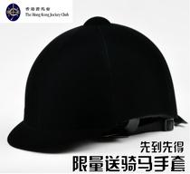 马术盔马盔骑马赛马头盔男女马术用品 绒面透气马帽
