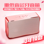 LEnRuE/ blue Wyatt K3 wireless Bluetooth speaker mini mobile phone card USB mini stereo subwoofer outdoor
