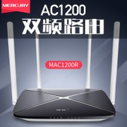 Mercury Gigabit wireless home WiFi high speed 5G signal rate through dual band wireless router MAC1200R