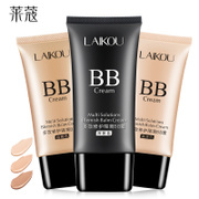 Levin Kou BB cream nude make-up Concealer white moisturizing oil isolation liquid foundation makeup makeup cosmetics