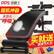 Dodd on board sit ups fitness equipment multifunctional aid sit up board abdominal plate