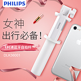 Philips mini mobile phone self-styled pole universal wireless Bluetooth Andrews photo artifact Apple Huawei from the card