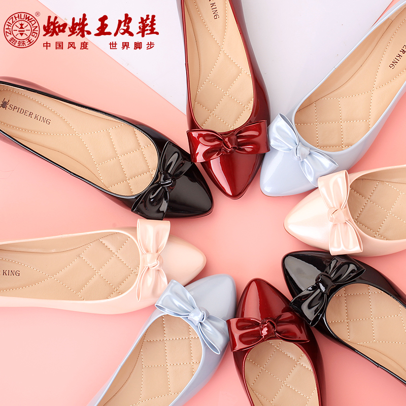 Spider King Shoes Spring New Women's Single Shoes Painted Leather Flat-soled Leisure Shoes Korean Edition Point Shallow Mouth Fashion Leather Shoes
