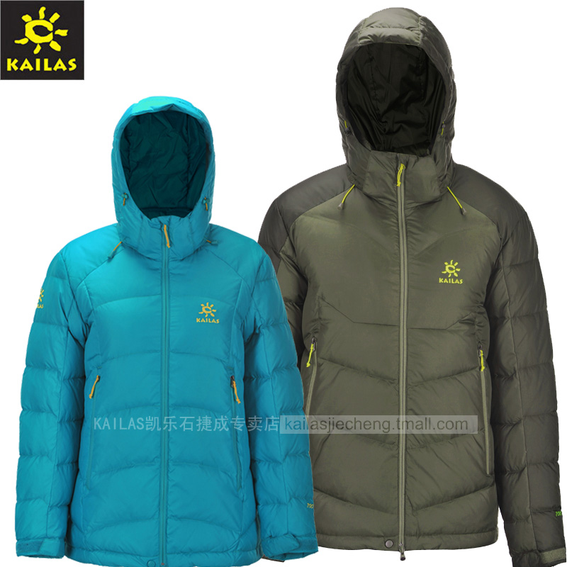 Kaileshi KLS men's and women's thick down jacket down jacket 700 fluffy duck down KG310049 KG320049