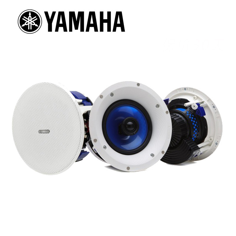 Yamaha/Yamaha NS-IC600 family background music ceiling ceiling ceiling speaker / only