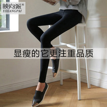 Waist in the spring and Autumn period Korean slim slim elastic pants feet pants black jeans women students stretch skinny jeans