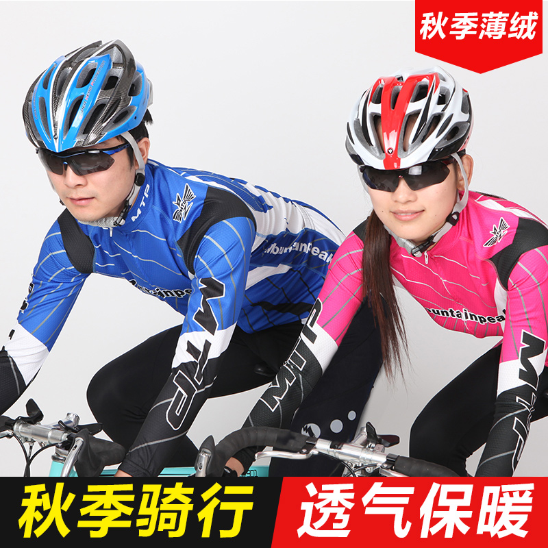 MTP long sleeve biking suit for autumn and winter
