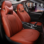 Custom seating Changan CS75 escape CS35 Yue Xiang V7V3V5 special leather car seat cover all around