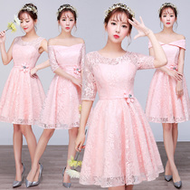 Bridesmaid dress short paragraph 2016 new Korean winter bridesmaids group sisters skirt banquet evening dress toast clothes dress