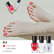 Yu Lina health refers to the color white toe nail polish suit peelable can tear non-toxic tasteless lasting not fade