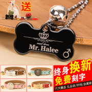 Custom identity card brand custom lettering Dog Tag Necklace Jewelry bell collar tag cat pet cat