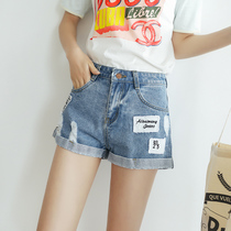 High waist denim shorts woman summer hole wide leg a-shorts students mm curling patch stick thin left bank of hot pants
