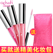 Qdsuh lip gloss lasting moisturizing Lipstick Lip Glaze Color waterproof lipstick lip liquid liquid students