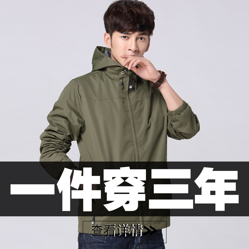 Outdoor Sports Surge Garment Men Spring and Autumn Thin Large-Size Coat Waterproof Mountaineering Suit Leisure Dress Fishing Suit Men