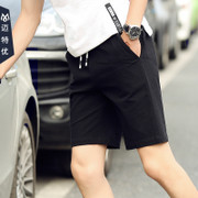2 shorts, men's summer, 2017 Korean style, loose sports, summer beach pants, five casual pants