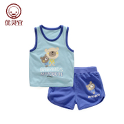 Excellent bayee children vest shorts two piece set thin summer baby baby suit children summer clothes