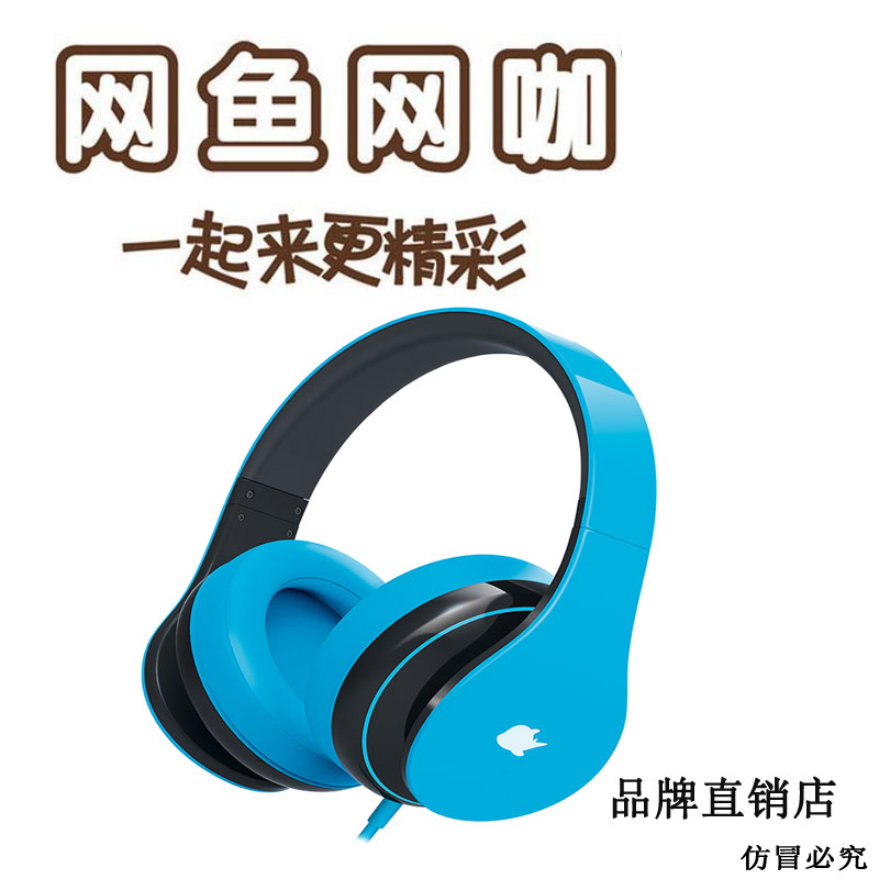 Net Fish Internet Cafe Headphones Whale Headphones 78 Key Mechanical Keyboard Total Generation Direct/SF WYWK