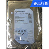 Bank of China Seagate 4TB 7200 RPM 128M SATA3 4T Enterprise ST4000NM0035 V5 Series
